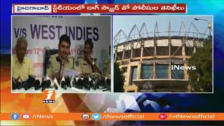Police Security Arrangements Set For  India vs West Indies Test Match At Uppal Stadium | iNews - INEWS
