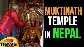 PM Modi Prays at Muktinath Temple In Nepal | Modi In Nepal | Mango News - MANGONEWS