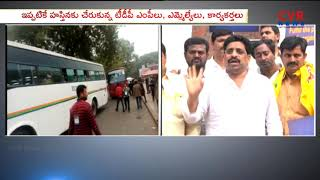 Dharma Porata Deeksha in Delhi Tomorrow 8AM to 8PM | AP Special Status | CVR NEWS - CVRNEWSOFFICIAL