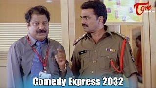 Comedy Express 2032 | B 2 B | Latest Telugu Comedy Scenes | #ComedyMovies - TELUGUONE