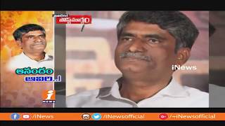 Reasons Behind TDP Candidate Anand Prasad Defeat In Serilingampally | Political Postmortem | iNews - INEWS