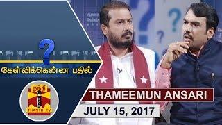 Kelvikku Enna Bathil 15-07-2017 Interview with Thameemun Ansari (JMMK) – Thanthi TV Show Kelvikkenna Bathil
