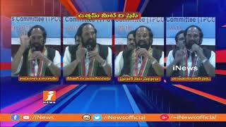 TPCC Chief Uttam Kumar Reddy Counter To KCR | Meet The Press Highlights | iNews - INEWS