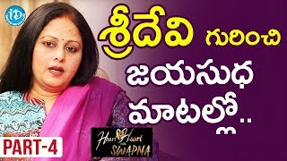 Actress Jayasudha Exclusive Interview Part #4 || Heart To Heart With Swapna - IDREAMMOVIES