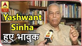 Atal Bihari Vajpayee: Former PM Stood By Me Always, Says Yashwant Sinha | ABP News - ABPNEWSTV