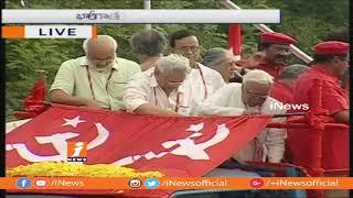 CPM Mahasabhalu Public Meeting At Saroornagar | Live Updates | iNews - INEWS