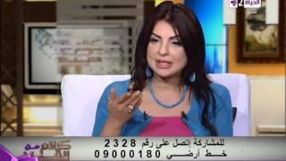 د.سمر العمريطي : وصفة طبيعية لعلاج قشر الشعر