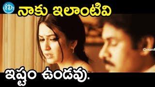 నాకు ఇలాంటివి ఇష్టం ఉండవు  - Teen Maar Movie Scenes || Pawan Kalyan ,Trisha. - IDREAMMOVIES