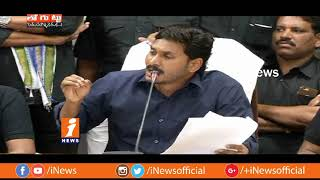 Why YSRCP Leaders Triangle Fight For Kavali Constituency Seats For Next Election? | Loguttu | iNews - INEWS