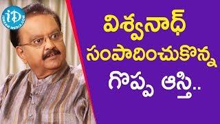 S. P. Balasubrahmanyam All About Director K Vishwanath | Vishwanadh Amrutham - IDREAMMOVIES
