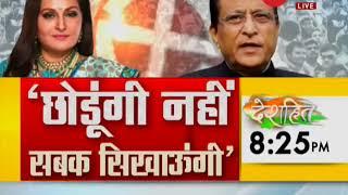 Deshhit: Ashok Gehlot controversial statement on Ram Nath Kovind - ZEENEWS