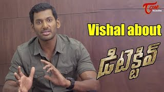 Vishal about Detective Movie | Prasanna | Anu Emmanuel - TELUGUONE