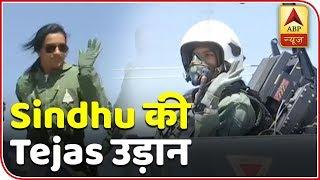 Bengaluru: PV Sindhu flies Tejas fighter jet at Aero India - ABPNEWSTV