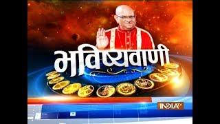 Bhavishyavani | 21st January, 2018 ( Full ) - INDIATV