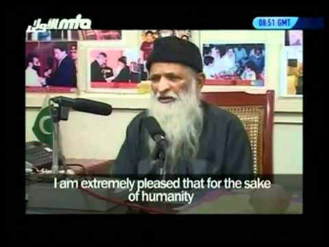 Ahmadiyya Muslim Peace Prize  2010 goes to Abdus Sattar Edhi  Sahib.