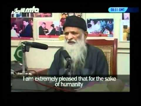 Ahmadiyya Muslim Peace Prize  2010 goes to Abdus Sattar Edhi  Sahib.