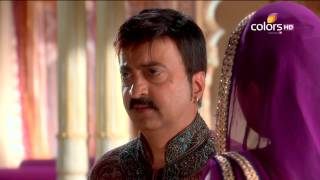 Bani : Episode 243 - 5th March 2014