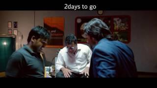 Thikka audio 2 days to go promo 1 - Sai Dharam Tej | Larissa Bonesi | Mannara | idlebrain.com - IDLEBRAINLIVE