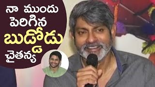 Jagapati Babu Comical Speech @ Rarandoi Veduka Chuddam Press Meet | TFPC - TFPC