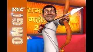 OMG: Team Rahul Gandhi and Narendra Modi celebrate Dussehra - INDIATV