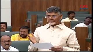 AP Assembly Pays Tributes to Atal Bihari Vajpayee |Chandrababu Pays Tribute to Vajpayee | CVR NEWS - CVRNEWSOFFICIAL
