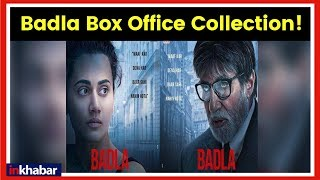 Badla movie box office collection; Badla review अमिताभ बच्चन और तापसी पन्नू की फिल्म बदला की कमाई - ITVNEWSINDIA