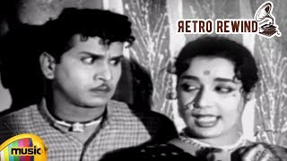 Retro Rewind | ANR Hits | Mukku Meeda Kopam Song | Mooga Manasulu Movie Songs | Savitri | Jamuna - MANGOMUSIC