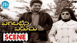 Pagabattina Paduchu Movie Scenes - Raja Babu Comedy || Anjali Devi || Sharada || Gummadi - IDREAMMOVIES