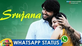 Srujana Thinnava Ra Song WhatsApp Status Video | Diksha Panth | Raghuram | Latest Telugu Songs 2019 - MANGOMUSIC
