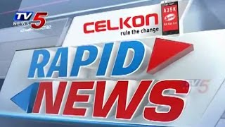 Rapid News | News from Both States 21.10.2014 : TV5 News - TV5NEWSCHANNEL
