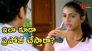 ఇలా కూడా ప్రపోజ్ చేస్తారా..? | Bhumika Chawla Ultimate Movie Scene | TeluguOne - TELUGUONE
