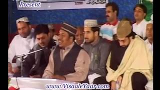 Urdu Naat(Khudaya Ishq e Muhammad Sal Allahu Alaihi Wa Aalihi Wassallam)Rafiq Zia In Sharjah.By Visa