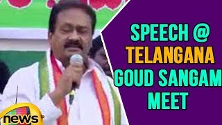 Congress Leader Shabbir Ali Speech At Telangana Goud Sangam Meet | Mango News - MANGONEWS