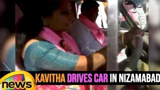 Kavitha Drives Car in Nizamabad Poll Campaign | Kavitha Latest News | TRS Election Campaign 2018 - MANGONEWS