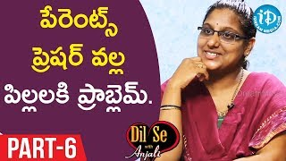 Civils Ranker (524) Saveesh Varma & Lakshmi Kumari Interview Part #6 || Dil Se With Anjali - IDREAMMOVIES
