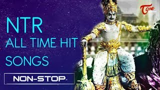 Sr NTR All Time Hit Telugu Movie Video Songs Back To Back | TeluguOne - TELUGUONE