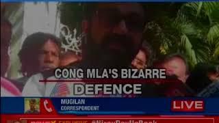 MLA NA Haris' son Nalpad surrenders; accused of thrashing man at pub - NEWSXLIVE