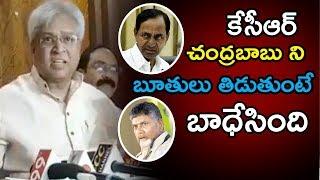Undavalli Arun Kumar About CM KCR | కెసిఆర్ లా చంద్రబాబుకి మాట్లాడడం రాదు  | TVNXT Hotshot - MUSTHMASALA