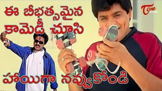 All Time Hit Telugu Movie Comedy Scenes Back To Back | Funny Videos | TeluguOne - TELUGUONE