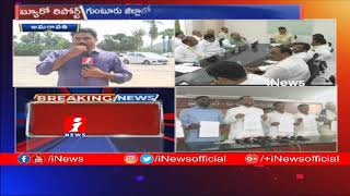 AP CM Chandrababu Naidu To Hold TDP Politburo Meeting Over Election Game Plan | Amaravathi | iNews - INEWS