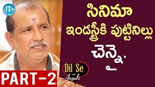 Director V Samudra Exclusive Interview Part #2 || Dil Se With Anjali - IDREAMMOVIES