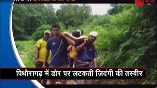 Morning Breaking: A man injured after landslide in Pithoragarh, Uttarakhand - ZEENEWS