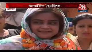 मध्य प्रदेश में क्या मुस्लिम कार्ड जीत दिलाएगा भाजपा को? - AAJTAKTV