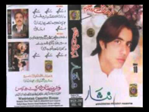 Nisar Afride Nice Pushto song