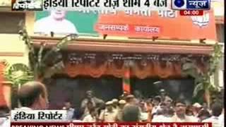 PM Narendra Modi office in Varanasi inaugurated by Amit Shah - ITVNEWSINDIA