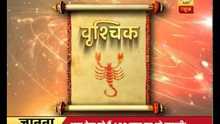 Daily Horoscope With Pawan Sinha: Here is prediction for the day, April 25, 2018 - ABPNEWSTV