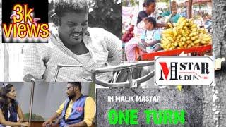 One turn in telugu short film 2019 - YOUTUBE