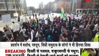 Morning Breaking: Indian community members protest against Pulwama terror attack in Frankfurt - ZEENEWS