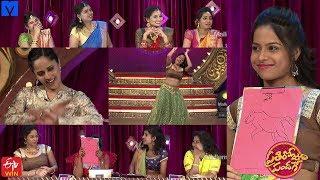 Prathi Roju Pandage Latest Promo - 17th March 2020 - Anasuya Bharadwaj - #PRP - MALLEMALATV