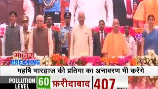 President Ram Nath Kovind to visit Kumbh Mela today - ZEENEWS